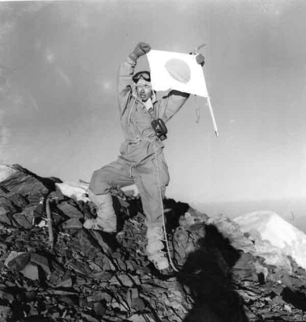 Noshaq (7,492m) ノシャック   遠征隊派遣および初登頂の記録   京都 ...